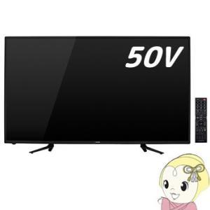 【在庫僅少】J50SK01 maxzen 50V型 USB外付けHDD録画対応 地上・BS・110度CSデジタルハイビジョン対応液晶テレビ