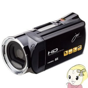 【あすつく】【在庫僅少】JOY5162BK ジョワイユ 12メガピクセル Full HD ビデオカメラ