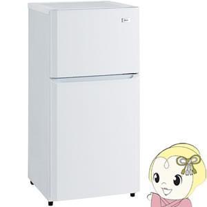 【在庫あり】ハイアール 2ドア冷凍冷蔵庫 106L 静音化設計 ホワイト JR-N106K-W