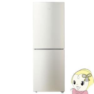 JR-NF270A-S ハイアール 2ドア冷凍冷蔵庫270L...