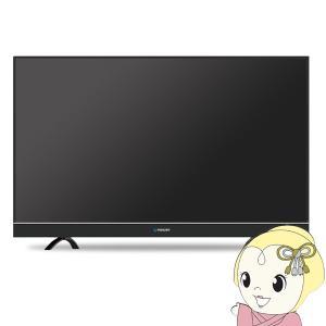 ■画面サイズ:55V ■バックライト:直下型LEDバックライト ■駆動方法:IPS ■画素数:384...