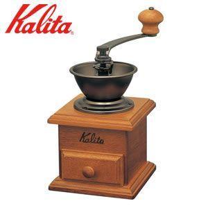 カリタ 手挽き ミニミル 42005