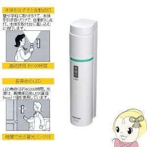 【備えておきたい防災グッズ】 KFL-124-W 東芝 LED常備灯 (単1形×2本)|gion