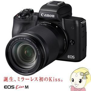 キヤノン ミラーレス 一眼カメラ EOS Kiss M EF-M18-150 IS STM レンズキ...