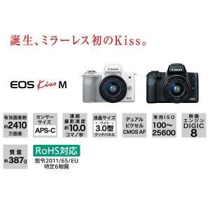 Canon キヤノン  ミラーレスカメラ EOS Kiss M ダブルズームキット [ホワイト]|gion|02