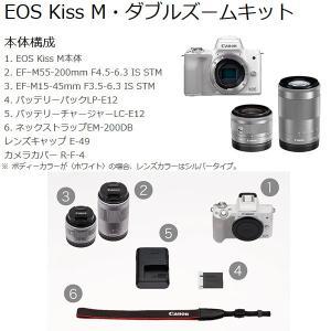 Canon キヤノン  ミラーレスカメラ EOS Kiss M ダブルズームキット [ホワイト]|gion|04