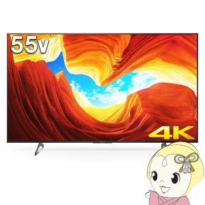 [予約]ソニー 4Kチューナー内蔵液晶テレビ55V型 X8550Hシリーズ 倍速駆動パネル搭載 KJ...