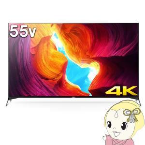 ソニー 4Kチューナー内蔵液晶テレビ55V型 X9500Hシリーズ 直下型LED部分駆動搭載 KJ-...