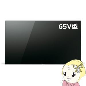 KJ-65A1 ソニー 4K有機ELテレビ65V型 A1シリーズ