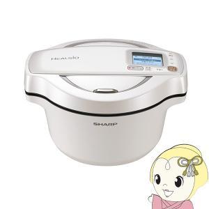 【あすつく】KN-HW16E-W シャープ 水なし自動調理鍋 ヘルシオホットクック 1.6L 無線L...