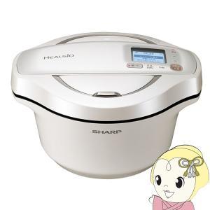 【あすつく】KN-HW24E-W シャープ 水なし自動調理鍋 ヘルシオホットクック2.4L 無線LA...