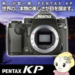 PENTAX デジタル一眼レフカメラ KP ボディ [ブラッ...