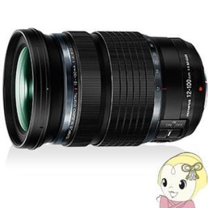 オリンパス 交換レンズ M.ZUIKO DIGITAL ED 12-100mm F4.0 IS PR...
