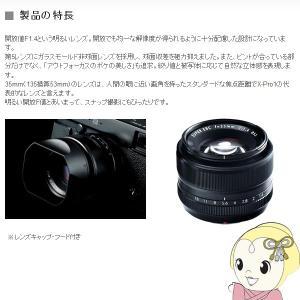 富士フイルム XFレンズ フジノンレンズ XF35mmF1.4 R|gion|02