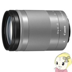 キャノン 交換レンズ EF-M18-150mm F3.5-6.3 IS STM [シルバー]