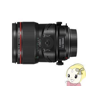 キャノン 一眼レフ用交換レンズ EFレンズ TS-E50mm F2.8L マクロ