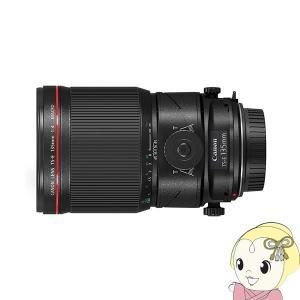 キャノン 一眼レフ用交換レンズ EFレンズ TS-E135mm F4L マクロ