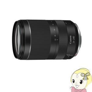 [予約]キャノン デジタル一眼カメラ用交換レンズ RF24-240mm F4-6.3 IS USM