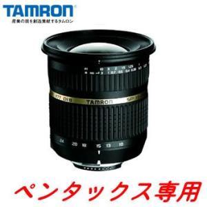 タムロン ズームレンズ ペンタックスKマウント系 SP AF 10-24mm F/3.5-4.5 Di II LD Aspherical [IF] (Model B001) (ペンタックス用)