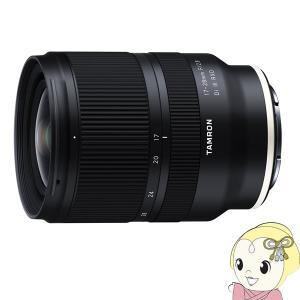 [予約]タムロン SONY Eマウント用交換レンズ 17-28mm F/2.8 Di III RXD...