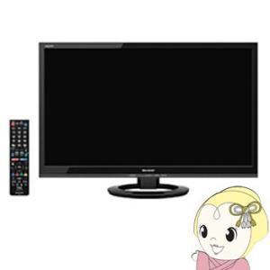 【在庫僅少】LC-24K40-B シャープ 24V型 液晶テレビ LED AQUOS|gion