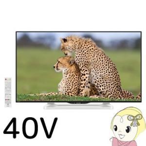 【在庫僅少】LC-40W35-W シャープ 40V型地上・BS・110度CSデジタル フルハイビジョンLED液晶テレビ