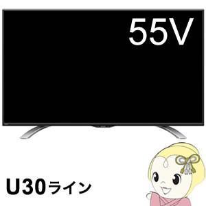 LC-55U30 シャープ U30ライン 55V型 4K液晶テレビ AQUOS
