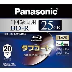 Panasonic 6倍速対応BD-R 20枚パック 25GB ホワイトプリンタブル LM-BR25MT20 gion