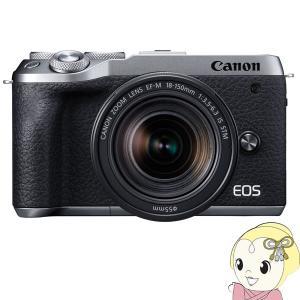 キヤノン ミラーレス 一眼カメラ EOS M6 Mark II EF-M18-150 IS STM ...