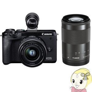 キヤノン ミラーレス 一眼カメラ EOS M6 Mark II ダブルズームEVFキット [ブラック...