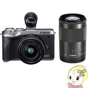 キヤノン ミラーレス 一眼カメラ EOS M6 Mark II ダブルズームEVFキット [シルバー...