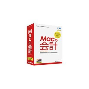 MC1710 グラントン Macの会計 Standard