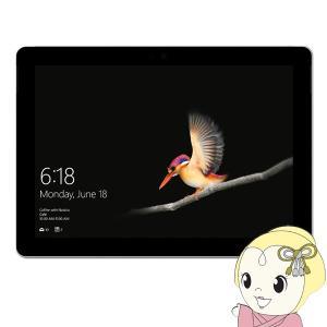 マイクロソフト タブレットパソコン Surface Go [メモリ 8GB/ストレージ 128GB]...