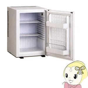 三ツ星貿易 冷蔵庫40L ペルチェ式 静音 ホワイト ML-640W
