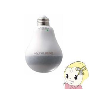 【あすつく】【在庫処分】MLD0001 シナジートレーディング ソニックビーム LED電球スピーカー E26口金 gion