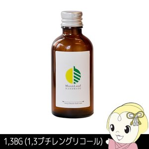 MoonLeaf 00512 1.3BG (1.3ブチレングリコール)