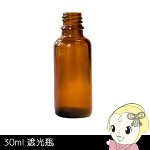 MoonLeaf/ムーンリーフ  00527 30ml 遮光瓶の商品画像|ナビ