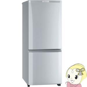 【あすつく】【在庫あり】MR-P15A-S 三菱 2ドア冷蔵...