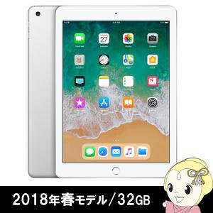 ■OS:iOS 11 ※予告なく変更される場合があります ■CPU:Apple A10 ■ディスプレ...