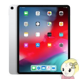 Apple iPad Pro 12.9インチ Wi-Fi 256GB 2018年秋モデル MTFN2...