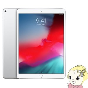 Apple iPad Air 10.5インチ 第3世代 Wi-Fi 256GB 2019年春モデル ...