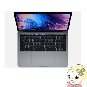 Apple 13.3インチ TouchBar搭載 MacBook Pro Retinaディスプレイ ...