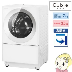 ■容量(洗濯・脱水/乾燥):7kg/3.5kg  ■標準使用水量:約69L ■目安時間 定格洗濯時:...