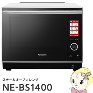 【あすつく】【在庫僅少】NE-BS1400-W パナソニック...