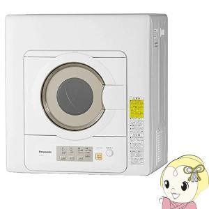 [予約]NH-D603-W パナソニック 衣類乾燥機 6.0kg 左開き(右開き変更可)