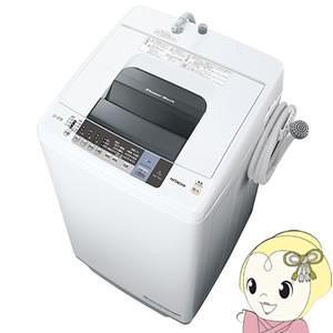 【在庫僅少】日立 全自動洗濯機6kg シャワー浸透洗浄 白い約束 NW-6WY-W