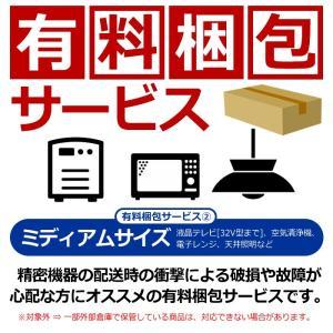 有料梱包サービス(2)【ミディアムサイズ】|gion|02