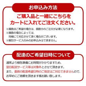 有料梱包サービス(2)【ミディアムサイズ】|gion|04