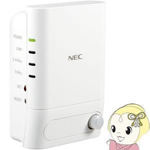 PA-W1200EX-MS NEC Aterm W1200EX-MS Wi-Fiルーター 無線LANルーター