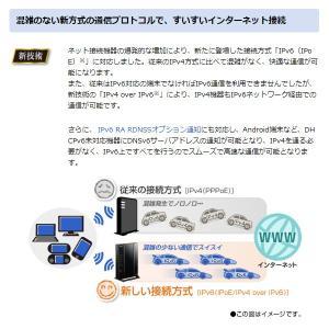 【あすつく】在庫あり 無線LANルーター Wi-Fiルーター NEC Aterm WG2600HP3 PA-WG2600HP3 11ac対応 1733+800Mbps|gion|05